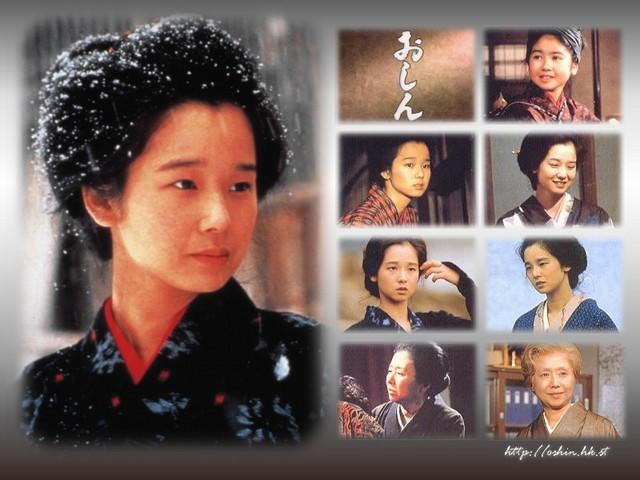 Masih ingat seri TV Oshin, perjalanan seorang wanita jepang dari nol hingga sukses dan besar